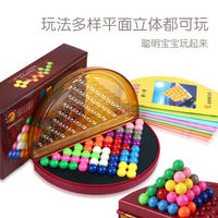 7 books wisdom smart pyramid intelligence magic beads children's puzzle board game toy volume wood logic
