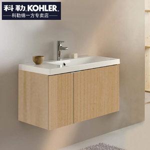 科勒浴室台盆一体柜欧式浴室洗脸盆浴室柜组合超大空间45471T