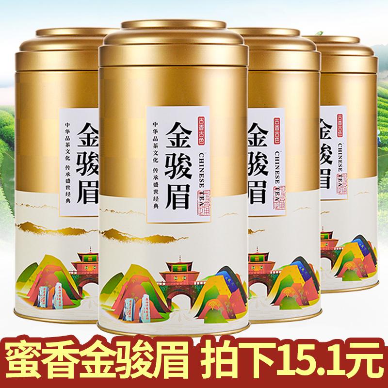 Чай Цзинь Цзюнь Мэй Артикул 45266814104