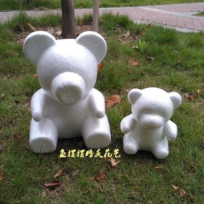 七夕圣诞情人节泡沫模型小熊32 19cm玫瑰花熊插花模具抱抱熊模型