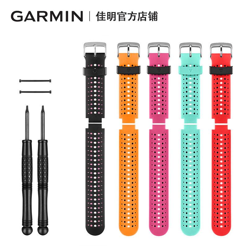 Garmin佳明Forerunner235 630运动手表表带替换腕带