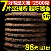 生茶七子饼普洱茶357g布朗头春纯料年三月系列2015福元昌