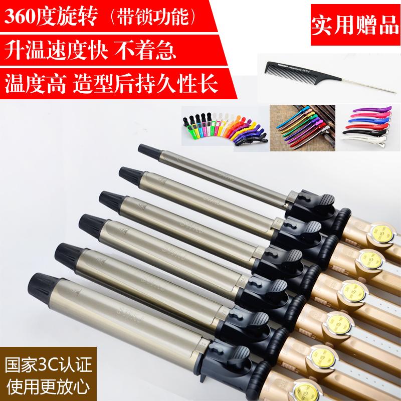 Стайлеры и выпрямители для волос Артикул 560837431066