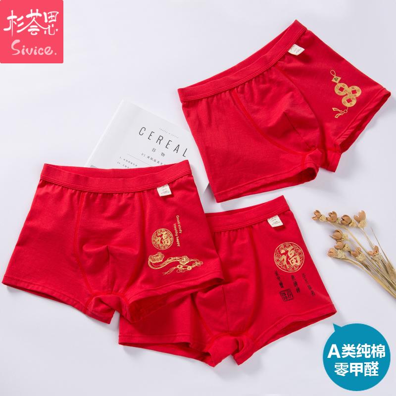 大童红色内裤