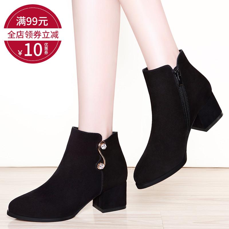 黑色高跟靴子女