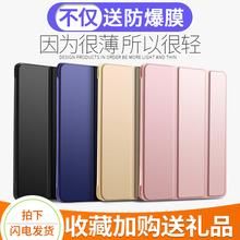 mini3皮套4 ipad软硅胶2017保护壳2018新款 pro苹果5平板电脑air2图片