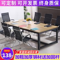 定制会议桌子简易长条桌钢木课桌椅电脑办公桌子培训桌活动会议桌