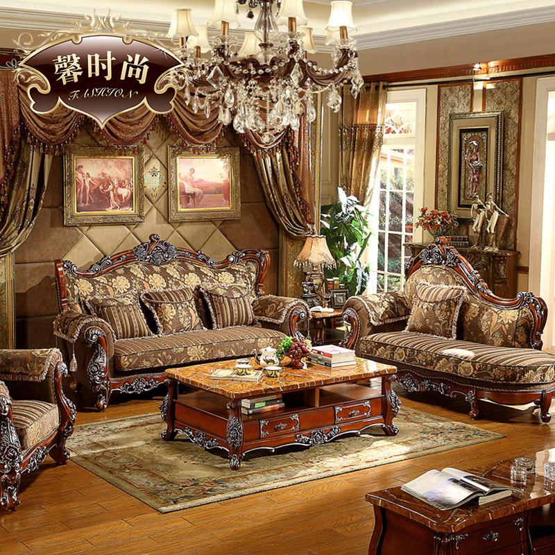 歐式高檔布藝沙發
