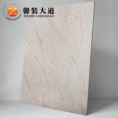 石塑平板UV大板仿大理石门窗套侧板背景墙装饰板材5mm加厚免漆板