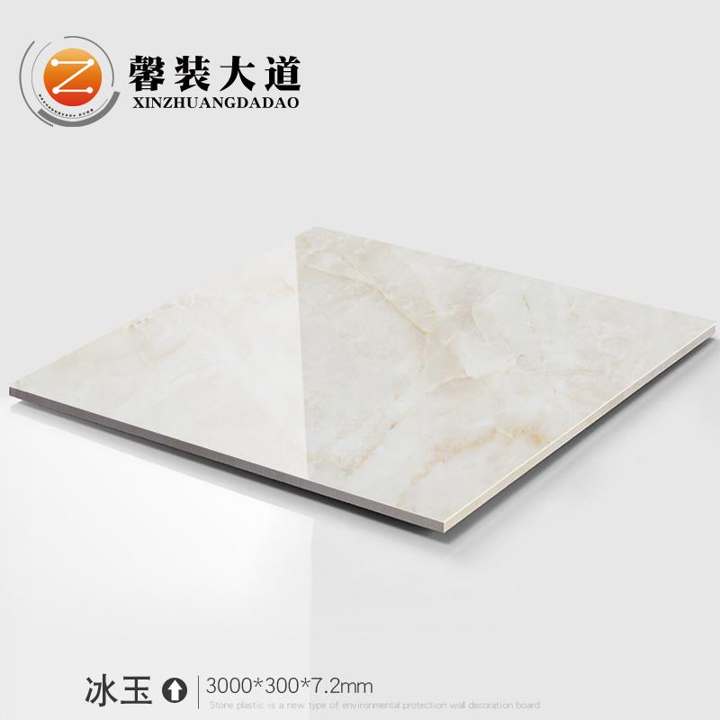 馨装塑仿大理石平板线条SP3008