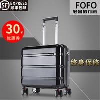 FOFO登机箱商务拉杆箱迷你小型行李箱18寸小清新旅行箱