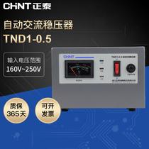 220V输入5KVATDGC2可调变压器250V0全铜5000W单相接触式调压器