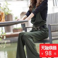 2018春秋女装新款韩版阔腿裤两件套装修身显瘦休闲直筒长裤连体裤