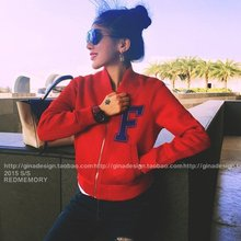 REDMEMORY exclusive customized baseball suit red jacket short jacket A8829 spot