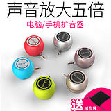 Ya Yun Shi A5 mobile phone amplifier audio mini in-line small speaker external speaker universal speaker