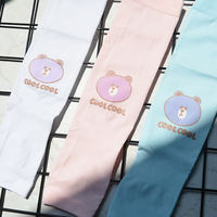 Korean children's color ice sleeves summer boys and girls sunscreen sleeves baby ice silk sleeves cartoon arm sleeves
