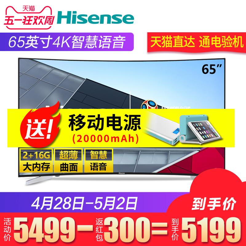 海信70寸液晶電視機
