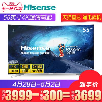Hisense/海信 LED55EC780UC 55吋液晶电视机曲面4K超高清智能平板怎么样