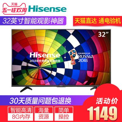 海信电视32寸 wifi