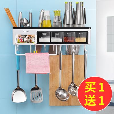 多功能厨房置物架壁挂收纳刀架挂件厨具用品塑料免打孔调味料架子