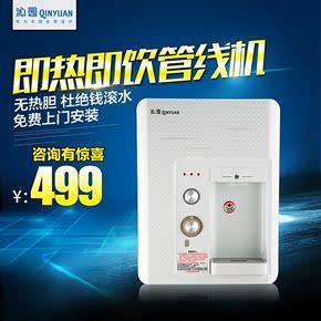 【提前購】沁園 QX-WF-1306 管線機 無熱膽壁掛式 溫熱型 管線機