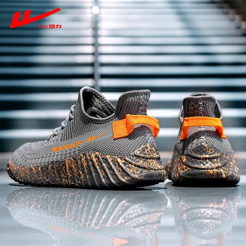 回力男鞋秋季2019新款潮鞋男士椰子鞋软底网面跑步休闲鞋运动鞋子