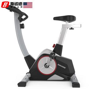 美国斯诺德磁控健身车家用静音智能脚踏车自行车动感单车健身器材