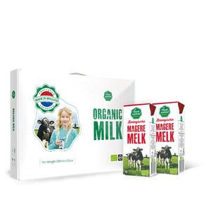 【乐荷】荷兰进口有机脱脂牛奶 孕产妇高钙低脂纯牛奶 200*12礼盒