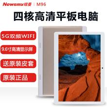 四核安卓智能超薄平板电脑9.7手机寸10wifi上网游戏pad 纽曼 M96
