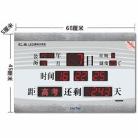 College entrance examination countdown electronic timer test time reminder completion countdown card Hongtai student timer