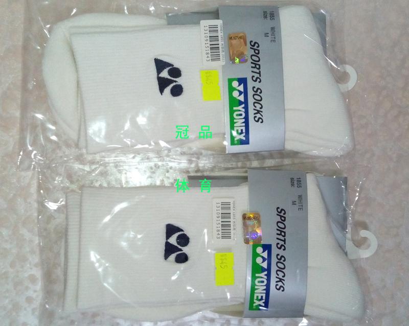 三双包邮尤尼克斯YONEX经典3D编织1855全毛巾底加厚中长筒运动袜