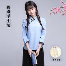 Republican Style Retro Student Dress Female May 4th Youth Zhongshan Dress Graduation Class Dress Chorus Set