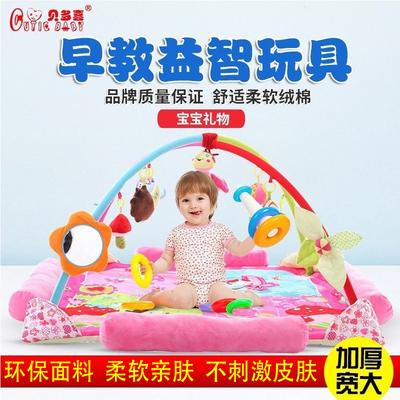 宝宝音乐健身游戏毯爬行垫新生婴儿3-12个月益智玩具满月用礼品物