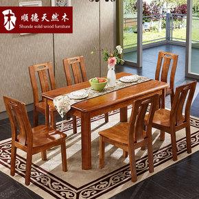 水曲柳实木餐桌椅组合中式家具饭厅长方形实木桌子家用饭桌包邮