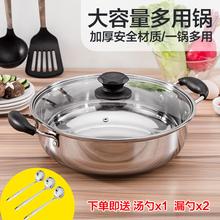 火鍋鍋具加厚加重不銹鋼電磁爐鍋湯鍋火鍋平底雙耳做火鍋煲湯熬粥