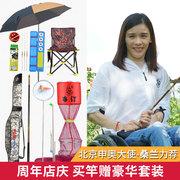 本汀钓鱼竿套装组合钓鱼杆碳素手竿垂钓用品全套装备特价渔具套装