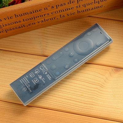 创维YK-8600J电视机遥控器保护套家庭用防摔套55Q6A 65Q6A 专用款