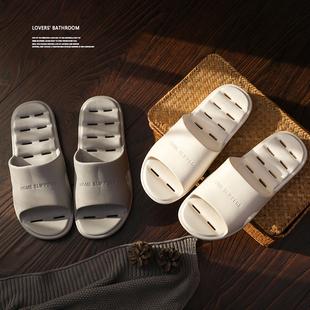 男士 女夏室内家用防滑速干卫生间漏水镂空洗澡儿童凉拖鞋 浴室拖鞋