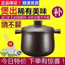 苏泊尔砂锅炖锅陶瓷锅TB35A1新陶养生深汤煲沙锅3.5L\4.5L\6L\8升