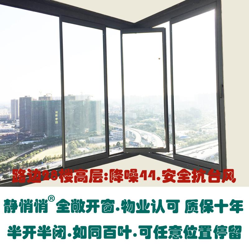 封阳台折叠隐形玻璃窗隔音铝合金落地门隔断开放厨房全敞开全景窗