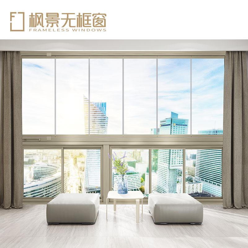 枫景无框阳台窗经典款封阳台铝合金门窗落地窗全开全景窗上门定制