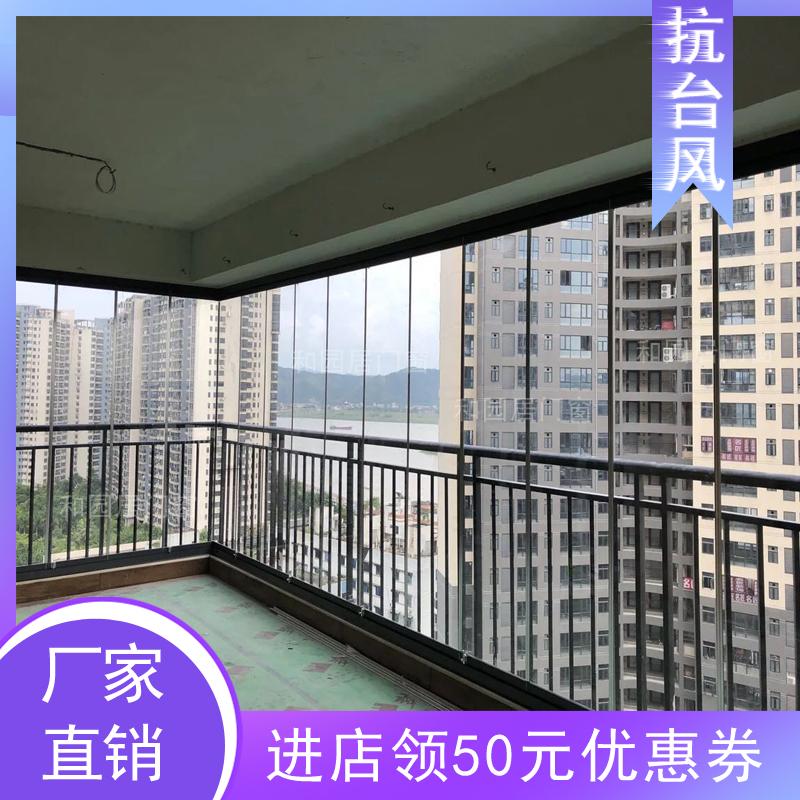 无框阳台玻璃窗铝合金门窗隐形全开折叠窗户伸缩封阳台无框折叠窗