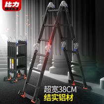 折叠升降楼梯加长梯子抽拉梯新款伸缩收缩竹节单面伸直方便脚垫圆