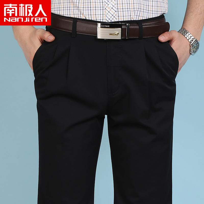 爸爸裤子男秋季男士纯棉中老年休闲裤薄款宽松老年人爷爷老人男裤