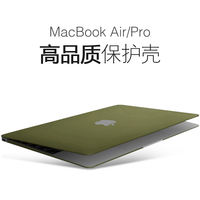 Mac apple notebook air13.3 inch protective case Macbook12 computer case Pro13 protective shell 15 sets of 11.6 protective cover waterproof anti-fall ultra light ultra-thin all-inclusive matte shell men and women