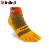 Injinji five-finger socks thick outdoor socks hiking hiking off-road men and women socks waterproof bubble coolmax socks