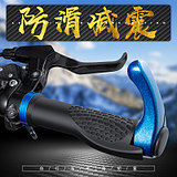 Mountain bike accessories equipped with aluminum alloy universal handle set handlebar bicycle handlebar gloves grip horns vice