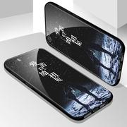 苹果5s手机壳潮男女款iphone5c全包防摔磨砂软边钢化玻璃硬壳ip5se个性创意可爱卡通五保护套同款钢化膜防爆