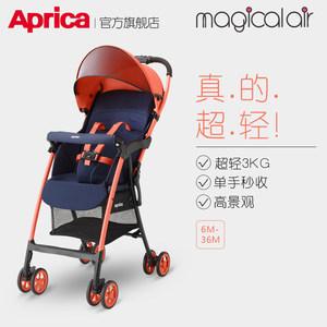 Aprica阿普丽佳魔捷轻风高景观婴儿手推车可折叠四季轻便四轮伞车