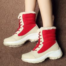 冬季雪地靴女bet365网上娱乐_bet365官网体育开户_bet365是什么公司雨鞋中筒皮面防水防滑厚底加绒加厚内增高二棉鞋图片